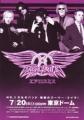 AEROSMITH 2004 JAPAN Tour Flyer