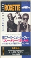 ROXETTE Almost Unreal RARE JAPAN CD3