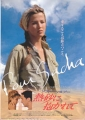 SOPHIE MARCEAU Pour Sacha JAPAN Promo Movie Flyer