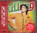 K.D.LANG All You Can Eat JAPAN CD Promo w/10 Tracks+Photo Card