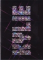 KYLIE MINOGUE 2001 Light Years UK Tour Program