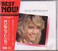 OLIVIA NEWTON-JOHN Best Now JAPAN CD Compilation