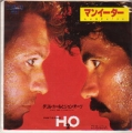 HALL & OATES Maneater JAPAN 7''