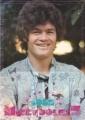 MICKY DOLENZ 1982 JAPAN Tour Program