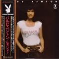 BARBI BENTON Barbi Benton JAPAN LP