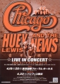 CHICAGO/HUEY LEWIS AND THE NEWS 2008 JAPAN Promo Tour Flyer