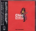 NILE RODGERS Chic Freak And More Treats Japanese CD