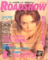 WINONA RYDER Roadshow (8/95) JAPAN Magazine