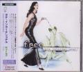 DANA INTERNATIONAL Free JAPAN CD w/14 Tracks
