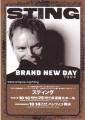 STING Brand New Day JAPAN Tour Promo Flyer
