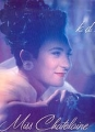 K.D.LANG Miss Chatelaine UK 12`` w/Poster